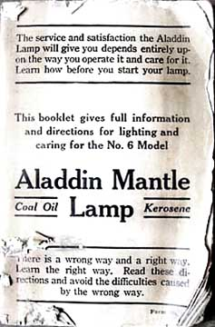 ALADDIN LAMP MANUAL